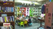 宁夏2021年1月1日起实施《宁夏回族自治区全民阅读促进条例》-20201125