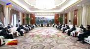 陈润儿 咸辉会见中国电科董事长陈肇雄-20201118