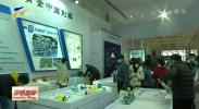 """第二届宁夏""""互联网+教育""""装备博览会在银川开幕-20201120"""