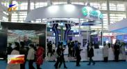 2020银川国际智慧城市博览会智慧城市建设成果展上5G技术应用备受关注-20201103