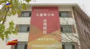 捷能通智慧校园照明生产基地落户闽宁镇-20201121