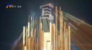 都市阳光-20201106