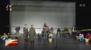 大型原创话剧《情系贺兰》发布会在北京举行-20201111