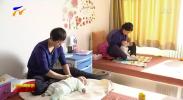 宁夏儿童福利院标准体系发布 有效保障孤残儿童权益-20201103