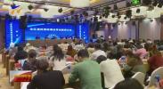 全区高校思政课改革创新研讨会在银川举办-20201129