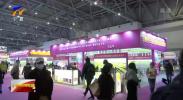 宁夏组团参加第十八届中国国际农产品交易会-20201127