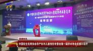 中国优生优育协会孕产妇与儿童创伤专委会第一届学术年会在银川召开-20201109