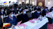 """2020年银川国际智慧城市博览会""""互联网+教育""""分论坛在银川举行-20201104"""