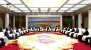 陈润儿 咸辉会见浙江中国小商品城集团董事长赵文阁-20201118