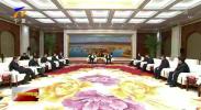 中核汇能与同心县签订战略合作框架协议  陈润儿会见余剑锋-20201106