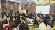 首届宁夏文化创意产业人才高级研修班开班-20201125