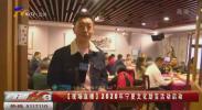 【现场直播】2020年宁夏文化助盲活动启动-20201109