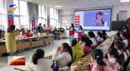 """""""八载同行 守护同心""""宁夏微光志愿服务总队在行动-20201128"""
