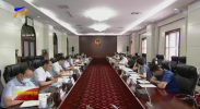 自治区十二届人大三次会议代表议案建议全部办理并答复-20201125