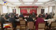 自治区政协召开专题协商会议 推进宁夏长城长征国家文化公园建设-20201105