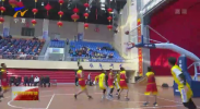 隆德县中小学生篮球联赛开赛-20201105