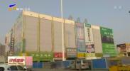 天津无症状感染者相关50件冷冻货品流入银川已被封存 接触人员均为阴性-20201115