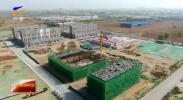 1-10月宁夏工业投资增长18.3%-20201124