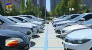 银川公益类停车场对外开放时间不收费-20201118
