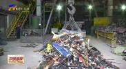 宁夏公安机关集中统一销毁非法枪爆物品活动-20201120