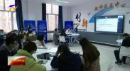 人工智能赋能教学创新 让课堂更智慧-20201123