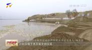 银川都市圈城乡中线供水工程有序进行-20201122