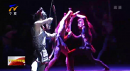 足尖艺术演绎中国故事 中国芭蕾舞剧《花木兰》在银川上演-20201123