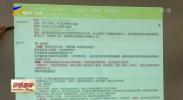 """红寺堡:电商培训为基层电商""""充电""""-20201123"""