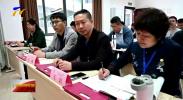宁夏国土空间综合整治及生态修复专题培训班在浙江大学开班-20201111