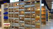 闽宁消费扶贫助力宁夏农产品走俏福建市场-20201120