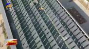 打赢污染防治攻坚战| 宁夏加大对无集中供热区域清洁取暖建设力度 暖了民心 净了蓝天-20201122