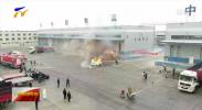 宁夏中卫消防开展冬季仓储物流灭火救援演练-20201123