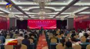 宁夏消费扶贫产品推介展销活动在福建举办-20201118