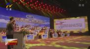 2020年宁夏青少年禁毒知识竞赛举行-20201109