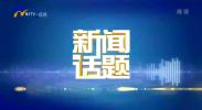 西部云赋能宁夏高质量发展-20201127