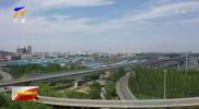 银西高铁我先行| 宁夏:融入一张网 迎接高铁新时代-20201222