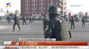 银川市公安局组织开展特警冬训实战演练
