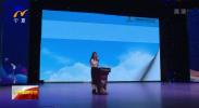 """联播快讯丨""""继往开来 分享2021""""旅游景区渠道商大会在中卫举办-20201204"""