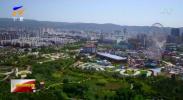 《固原市城市环境卫生管理条例》《吴忠市村庄规划条例》即将实施-20201201