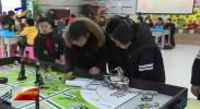 全区乐高教育科创活动机器人挑战赛吴忠赛场开赛-20201201