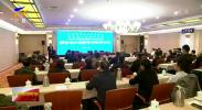 阿里云 清华大学与宁夏水利厅签署数字治水战略合作协议-20201201
