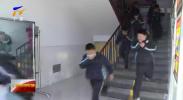 """吴忠市:消防安全进校园防患于未""""燃""""-20201216"""