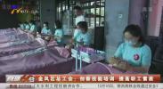 金凤区总工会:创新技能培训 提高职工素质-20201211
