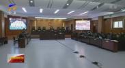中卫市中级人民法院一审宣判马荣富等34人涉黑案-20201223