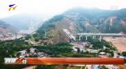 """上阁村隧道:七年攻克""""天下黄土第一塬""""-20201224"""