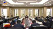 宁夏司法体制改革专项小组全体会议召开 -20201202