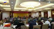 九三学社宁夏区委六届五次全体(扩大)会议召开-20201229