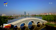 真抓实干一年间丨宁夏:精心守护生态环境生命线 让天更蓝地更绿水更美-20201204