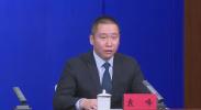 袁峰 疫情 交易中心措施 活动