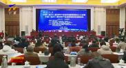 中国(银川)新材料产业协同创新联盟成立-20201201